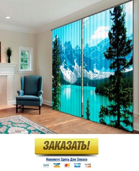 Фотошторы производство в москве